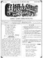 Gura satului 1873-12-11, nr. 50.pdf