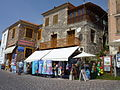 Häuser in Molivos-Lesbos.JPG