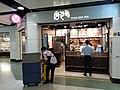 HK 中環站 Central MTR Station October 2020 SS2 05.jpg