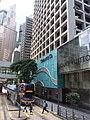 HK 中環 Central District 德輔道中 Des Voeux Road Central September 2019 SSG 29.jpg