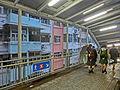 HK 北角 North Point 香花徑 Aroma Walk rain 03 covered walkside visitors Dec-2013.JPG