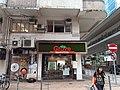 HK 灣仔 Wan Chai Jaffe Road shop O'Brien Road Grove Cafe Restaurant August 2021 SS2 001.jpg