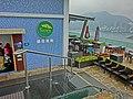 HK 香港海洋公園 Ocean Park Terrace Cafe podium restaurant view Southern District Ap Lei Chau channel Middle Island Apr-2013.JPG
