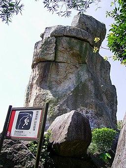 HK AmahRock Danger