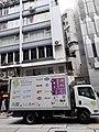 HK CENTRAL HONG KONG morning NOV-2020 SS2 02.jpg