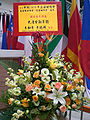 HK Central Police HQ World Expo 2010 Promotional Week - Flower set from Grand Finance Group HKSE 1160 a.jpg