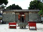 HK FungChiTsuenTinHauTemple.JPG
