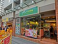 HK Hung Hom 黃埔新邨 Whampoa Estate pedestrian zone Cheung Wing Restaurant Mar-2013.JPG