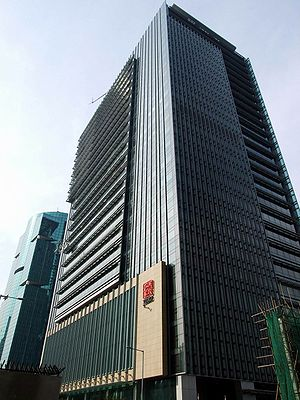 Independent Commission Against Corruption (Hong Kong) - ICAC Building in North Point