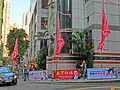 HK Kennedy Town Smithfield Municipal Services Building n banners DAB Feb-2013.JPG
