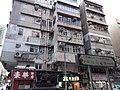 HK Kln City 九龍城 Kowloon City 福佬村道 Fuk Lo Tsun Road January 2021 SSG 15.jpg
