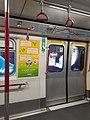 HK MTR train interior ads Don Don Donki December 2020 SS2 01.jpg