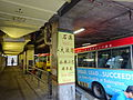 HK SKW Po Man Street Perfect Mount Gardens base minibus station Shek O Big Wave Bay signs Nov-2015 DSC.JPG