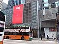 HK SW 上環 Sheung Wan 德輔道中 189 Des Voeux Road Central Infinitus Plaza n Li Po Chun Chamber Tower January 2020 SSG (3).jpg