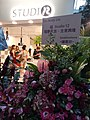 HK SW 上環 Sheung Wan 磅巷 Pound Lane shop Studio12 grand opening evening October 2020 SS2 14.jpg