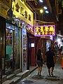 HK SYP Queen's Road West 金星餐廳 Golden Star Restaurant shop sign 華利樓 Wah Lee Building June 2016 sidewalk visitors.jpg