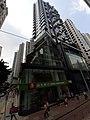 HK Tram 92 view 灣仔 Wan Chai 莊士敦道 Johnston Road October 2019 SS2 33 Hang Seng Bank branch centre.jpg