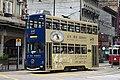 HK Tramways 99 at Western Market (20190127162908).jpg