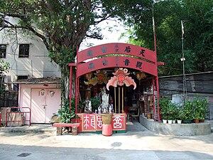 HK TungTauWaiTinHauTemple