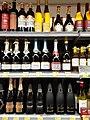 HK WC 灣仔 Wan Chai 軒尼詩道 308 Hennessy Road 集成中心 C C Wu Building basement ParknShop Supermarket goods bottled wines September 2020 SS2 11.jpg