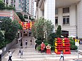 HK WC tram view 灣仔 Wan Chai 莊士敦道 Johnston Road September 2019 SSG 23.jpg