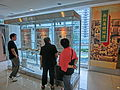 HK WTS 樂富廣場 Lok Fu Plaza mall History exhibition signs visitors May-2013.JPG