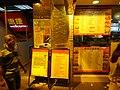 HK Wan Chai 莊士敦道 Johnston Road night Commercial Building shop Rose restaurant June 2016 DSC.jpg
