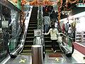 HK Yuen Long 元朗 Kau Yuk Road 教育路 night 15 嘉城廣場 In-Citi shopping mall interior.jpg
