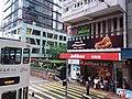 HK tram view 灣仔 Wan Chai 軒尼斯道 Hennessy Road May 2019 SSG 07.jpg