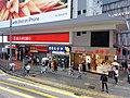 HK tram view CWB 銅鑼灣 Causeway Bay 怡和街 Yee Wo Street May 2019 SSG 01.jpg