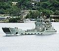 HMAS Balikpapan 2011 cropped.jpg