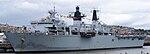 HMS Bulwark midships