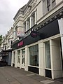 HMV - who would have sold Queen records (geograph 6168767).jpg