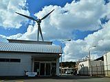 TEPCO八丈島地熱館