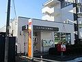 Hachioji Minami-Osawa Post office.jpg