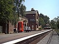 Hadlow Station - geograph.org.uk - 642057.jpg