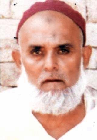 File:Hafiz Qamaruddin Chishti Sabiri.tiff