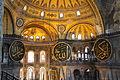 Hagia Sophia - Muhammad, Allah, Abu Bakr.jpg