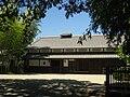 Hakone Gardens, Saratoga, CA - IMG 9132.JPG