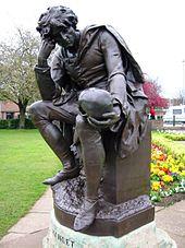 Мой Гамлет — Википедия