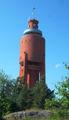 Hankoo water tower July 10 2005.JPG