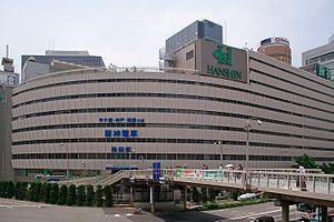 Umeda Station - Image: Hanshin Dept Umeda Store 01