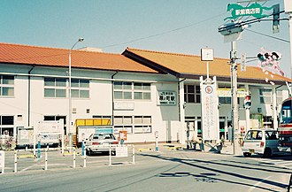 Haranomachi Station - The station building in April 1990