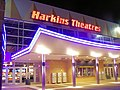 Harkins Theatre Bricktown 16.jpg