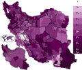 Hassan Rouhani votes by province, 2013 presidential election.png