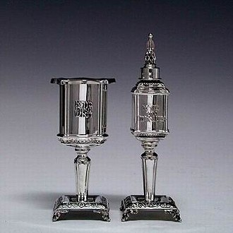 Jewish ceremonial art - Havdalah candle holder and spice box