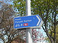 Heath cycling sign.JPG