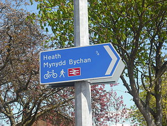 Transport in Cardiff - A directional sign for cyclists in Llanishen