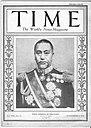 Heihachiro Togo-TIME-1926.jpg