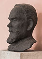 Heinrich Lammasch (Nr. 19) - Bust in the Arkadenhof, University of Vienna - 0302.jpg